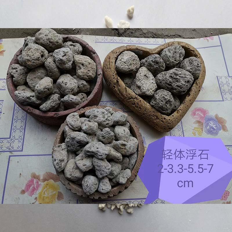 溶岩/火山岩/軽石
